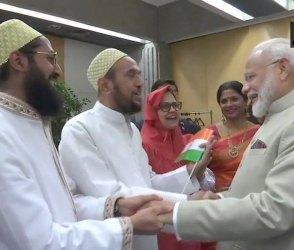 Video: ફ્રાન્સમાં PM મોદીનું એરપોર્ટ પર મુસલમાનોએ ભવ્યાતિભવ્ય સ્વાગત કરી ગુજરાતીમાં કહ્યું…