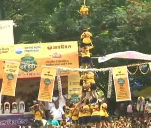 જનમાષ્ટમીનાં દિવસે મુંબઈમાં કંઈક આવો જોવા મળ્યો 'દહી હાંડી'નો જશ્ન, જુઓ VIDEO