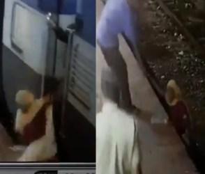 VIDEO: ઓહ!!! એક મહિલા ટ્રેનમાંથી ઉતરતી હતી અને નીચે પડી ગઈ, આખી ટ્રેન ફરી ગઈ છતાં…