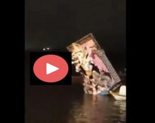 20 સેકન્ડમાં 11 મોત, જીવ બચાવવા ચિચિયારીને તરફડિયા મારતા ખોફનાક દ્રશ્ય Videoમા કેદ
