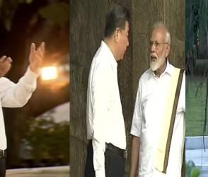 એશિયાનાં બે શક્તિશાળી નેતાઓ વચ્ચે જોવા મળી ખાસ 'ભાઈબંધી', જોઇ લો આ વિડીયો