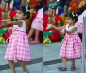 લાખો લોકોના મન હરી લીધા આ મસ્ત ક્યૂટ દીકરીએ, VIDEO જોઈ તમે પણ વારી વારી જશો