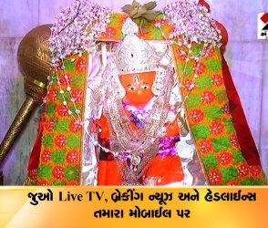પાલનપુરમાં નિર્મિત કંથેરીયા હનુમાનજીના પૌરાણિક ધામના કરીએ દર્શન, Video