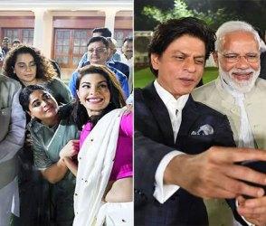 Photos: PM મોદી સાથે બોલિવૂડના સિતારાઓનો લાક્ષણિક અંદાજ, સોશિયલ મીડિયા પર વાગ્યો ડંકો
