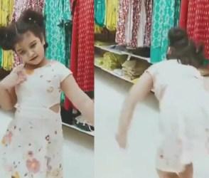 'DID'નાં સ્પર્ધક જેવો ડાન્સ કરે છે ઈન્ડિયાનાં દિગ્ગજ ક્રિકેટરની દીકરી, VIDEO જોઈ ચોંકી જશો