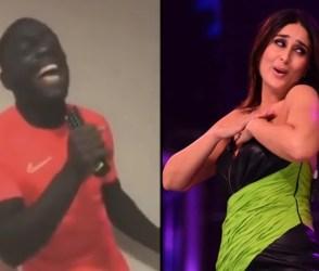 VIDEO: શખ્સે આફ્રિકન અવાજમાં ગાયું 'બોલે ચૂડિયા…'કરીના સાંભળીને ફરીથી ઠુમકા લગાવશે!