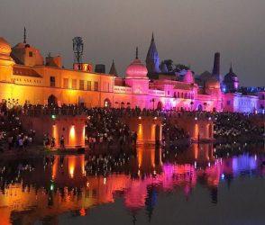 જાણો, કેવી છે રામનગરી અયોધ્યા, અહિંયાના ફરવાના સ્થળો પણ છે અદભૂત