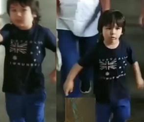 ક્યૂટનેસનાં ઓવર ડોઝ સાથે તૈમૂરનો વીડિયો વાયરલ, કેમેરો જોતાં જ કરીનાનો હાથ છોડી દોડ્યો