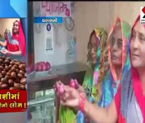 ભારતની આ જગ્યાએ મહિલાઓ લોન મેળવી ખરીદે છે ડુંગળી, જુઓ Video