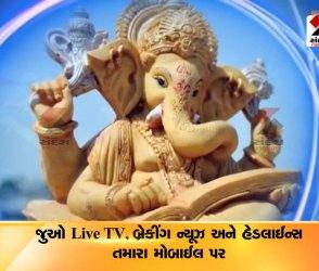જાણો પાર્વતીનંદન અને હનુમાનજી વચ્ચે થયેલા યુદ્ધમાં કોની થઈ જીત, Video