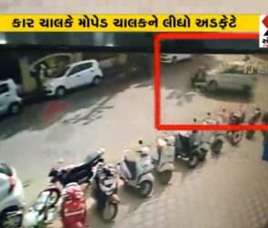 જામનગર: ટાઉનહોલ પાસે સર્જાયો ગંભીર અકસ્માત, CCTV ફૂટેજ આવ્યા સામે