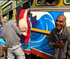VIDEO: કાકાએ કાકીને બારીએથી બસમાં ઘુસાડ્યા બાદ જે હાશકારો અનુભવ્યો, એ અવર્ણનીય છે!