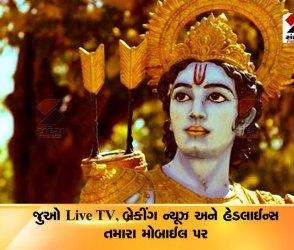 જાણો શા માટે શ્રી રામે પોતાના ભાઈ લક્ષ્મણને આપ્યો મૃત્યુદંડ, Video