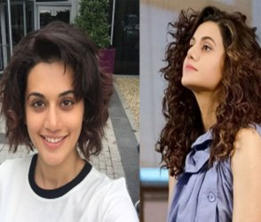 Photos: તાપસી પન્નૂએ તેના સુંદર વાળ પર કાતર ચલાવી દીધી, પ્રશંસકો બોલ્યા અરે આ શું?