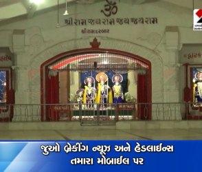 દર્શન કરીએ રાજકોટમાં આવેલ રામ ચરિત્ર માનસ મંદિરના, Video