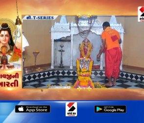 ભક્તોના દુ:ખ હરનાર નેપાળના કાઠમંડુમાં સ્થિત શ્રી પશુપતિનાથ મહાદેવ મંદિરના કરો દર્શન, Video