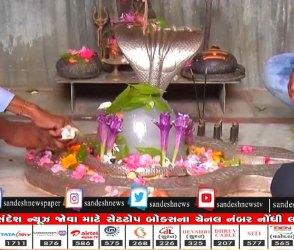 Video: એક લોટો જળ ચઢાવતા જ ગુજરાતના આ મંદિરમાં મનોકામના થાય છે પૂર્ણ