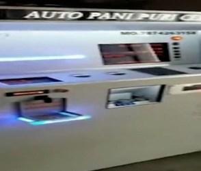 પાણીપુરીના રસિયાઓ માટે ગુજરાતના ધો.10 પાસ યુવાને ATM જેવું મશીન બનાવ્યું, Video જોઈને કહેશો વાહ