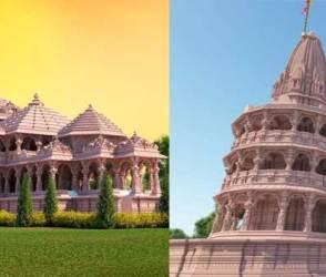 રામ મંદિરની શાનદાર તસવીરો આવી ગઈ, જુઓ બનશે એટલે કેવું દેખાશે દેશનું સૌથી ભવ્ય મંદિર!