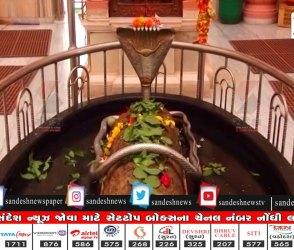 વલસાડના તડકેશ્વર મહાદેવ મંદિરના કરીએ દર્શન, Video