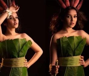 ViralPhotos: સાઉથની આ અભિનેત્રીએ કેળના પાન પહેરી કરાવ્યું ફોટોશૂટ, સોશિયલ મીડિયા પર થઈ ટ્રોલ