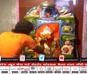 જીવનના તમામ કષ્ટો દૂર કરવા શનિવારે કરો હનુમાનજીની પૂજા અર્ચના, Video