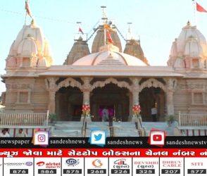 બહુચરાજી તાલુકાના રણેલ ગામમાં બિરાજમાન છે પ્રભુ રામ, આ ધામનો રોચક ઇતિહાસ