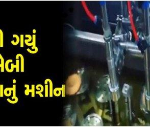 VIDEO: વાહ વાહ! દશેરા પહેલાં જ આવી ગયું જલેબી બનાવવાનું મશીન, એક મિનિટમાં આટલી તૈયાર