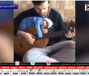 VIDEO: અરે વાહ ! આ નાનકડું બાળક શાંતિથી સાંભળી રહ્યું છે સંગીત, બાપ દિકરાનો પ્રેમ છે અનેરો