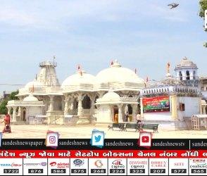 દર્શન કરો ગુજરાતના પ્રસિદ્ધ મંદિર મહેસાણાના બહુચરાજી ધામના, Video