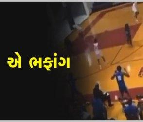 VIDEO: જો એક-બે સેન્ટિમીટરનો પણ ફરક પડ્યો હોય તો ખેલાડીઓનો જીવ જઈ શકતો હતો