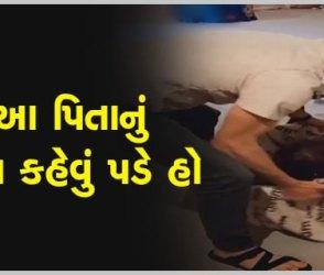 VIDEO: આ પિતાએ બાળકો માટે જે કર્યું એ જોઈને સોશિયલ મીડિયા પર લોકોના અરમાન ખુશ થઈ ગયાં