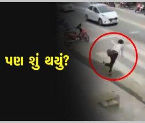 VIDEO: ફેશનના ચપ્પલ પહેરીને નીકળી આ યુવતી, રસ્તા વચ્ચે એવી ધડામ કરતી ખાબકી કે…