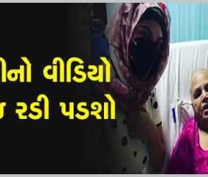 રાખી સાવંતની માતાને કેન્સર…વીડિયો થઇ રહ્યો છે વાયરલ, જોઇને આંખમાં આવી જશે આંસુ