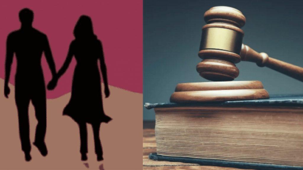 ગુજરાતમાં 'લવ જેહાદ' રોકતા બિલને વિધાનસભાની મંજૂરી, 2003ના કાયદામાં શું હતું? અને 2021નો સુધારો શું કહે છે?