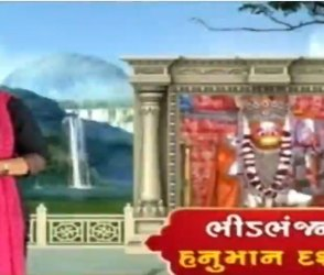 VIDEO: આજે દર્શન કરીએ અમદાવાદના બાપુનગરમાં આવેલા એક દુર્લભ હનુમાન મંદિરના