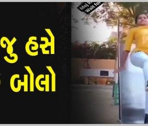 VIDEO: લપસણી પરથી ખુબ ખરાબ રીતે થઈ ભફાંગ, છતાં આ યુવતી હસી રહી છે બોલો