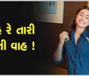 Happy Birthday Rashmika : અભિનેત્રીએ શાનદાર અંદાજમાં કર્યો અદભૂત ડાન્સ, જુઓ  Video