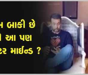 શિલ્પા શેટ્ટીને પતિ રાજ કુંદ્રાએ સાવરણીથી માર માર્યો, જુઓ Video