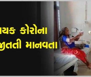 ગીર સોમનાથની ટીમનો આ વીડિયો જોઈ ગુજરાતની 6 કરોડ જનતાની છાતી ગજગજ ફુલી જશે!