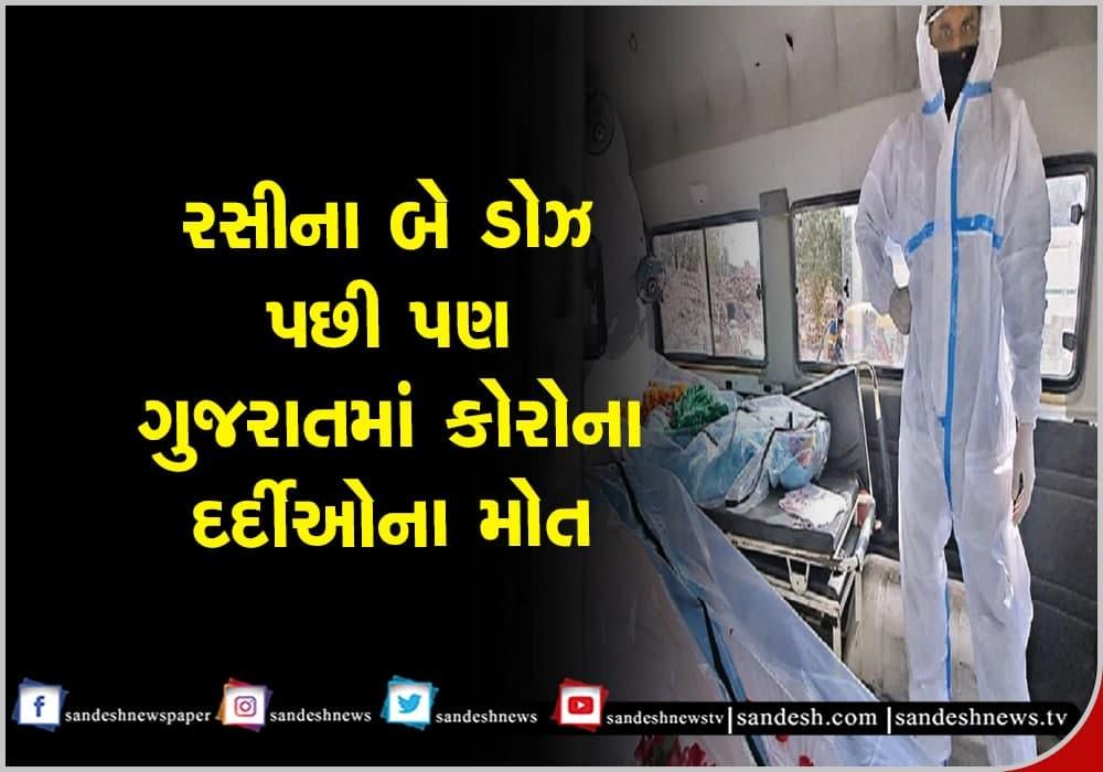 In einem Krankenhaus in Indien sterben mehr als 100 Patienten nach der ersten oder zweiten Covid-Impfung