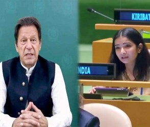 Video: ભારતની દીકરીએ UNમાં પાકિસ્તાનની બોલતી કરી દીધી બંધ
