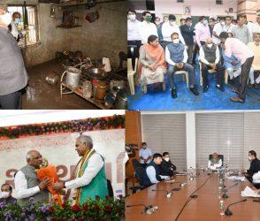 સૌરાષ્ટ્રમાં તારાજી, સીએમ બન્યાના બીજા જ દિવસે મુખ્યમંત્રી ભુપેન્દ્ર પટેલ પહોંચ્યા અસરગ્રસ્ત વિસ્તારની મુલાકાતે, જુઓ Photos