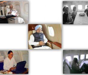 PM મોદીથી લઈને ઈન્દિરા ગાંધી સુધીના ભારતીય વડાપ્રધાનના વિદેશ પ્રવાસ દરમિયાનના Unseen Photos