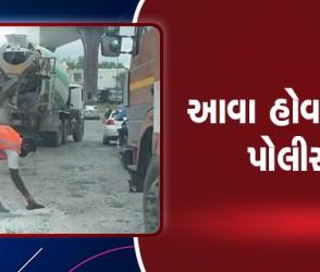 Viral Video: રસ્તા પરના ખાડા ભારત બેંગલુરુના ટ્રાફિક પોલીસનો વિડીયો વાયરલ, ચારે તરફ થઇ રહી છે પ્રશંસા