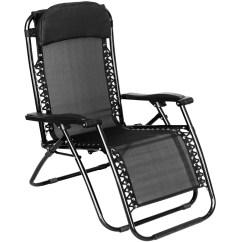 Reclining Deck Chair Asda Cream Desk Uk New Folding Garden Sun Lounger Recliner Bed Patio