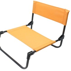 Portable Picnic Chair Crate And Barrel Chairs Canada 1 2 Orange Canvas Deck Folding