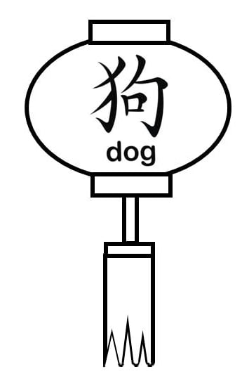 Kids' Crafts for Chinese New Year (Printable Dog Templates