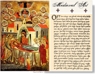 medieval middle ages architecture ancient forms history religion were which education church because owlcation produced