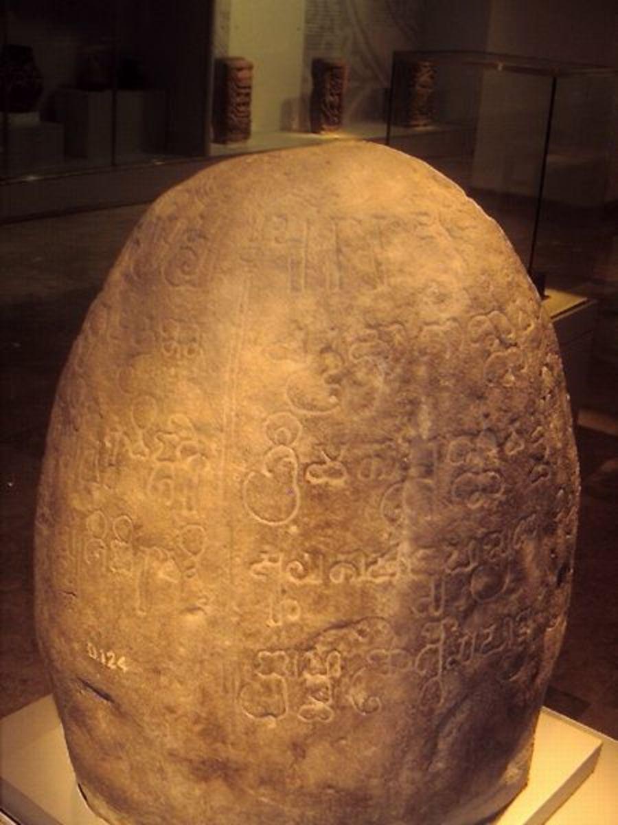 Ciaruteun inscription - Wikipedia